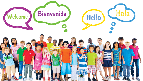 WLCSD 2021-22 Kindergarten Dual Language Program New Student Application
